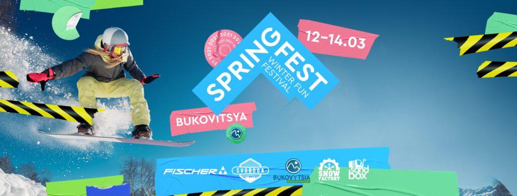 Весняний фестиваль в Буковиці